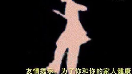 走出你的世界我更寂寞_樊少华_山东孟小姐定做_DJ阿龙 制作_慢摇串烧Remix_Q52973013