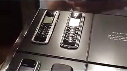 奢侈品手机vertu专卖店,www.vertu-shop.cn