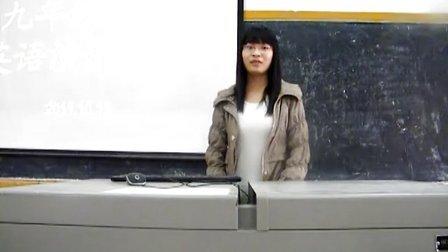 沁阳市第十六中学九年级二班第一次英语演讲比赛