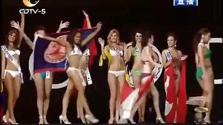 第51届国际小姐世界大会全球总决赛08
