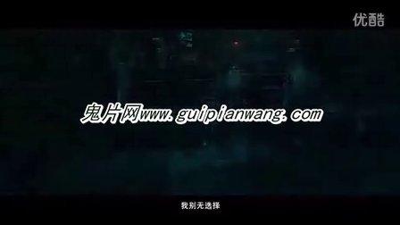 驱魔者 中文版预告片3