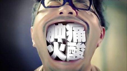 牙膏品牌排行榜六必治占首位