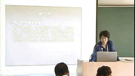 天津市2011年重点项目档案管理培训课程之十一