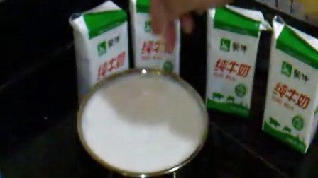 小熊酸奶机diy酸奶视频