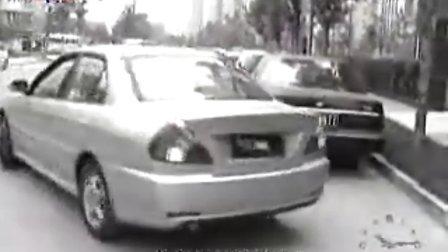 汽车驾驶教程之教你学会到车位