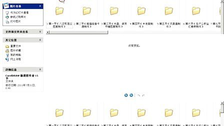 唐毅 cdr 实例教程 15-平面设计宣传海报制作