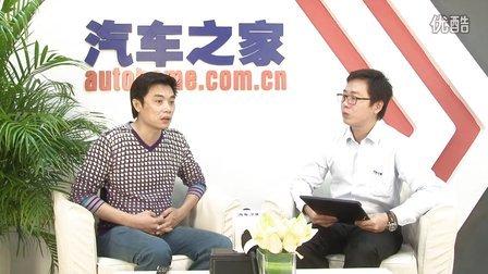 2013广州车展汽车之家专访雷诺广之诺-总经理-梁建邦