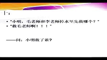 坑爹的小明汉语四级【听力原文】
