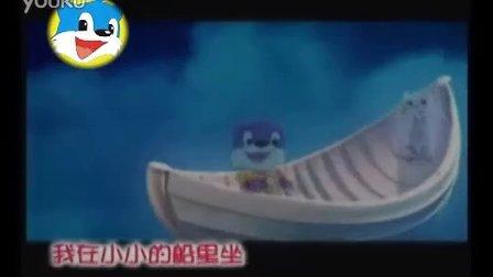蓝猫MTV——月亮船