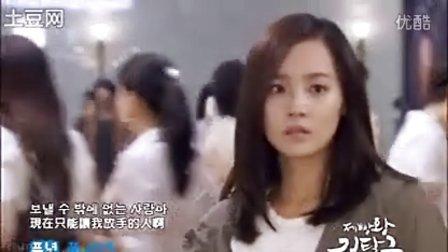 [面包王金卓求]李承哲 那个人 MV(清晰)_320x240_2.00M_h.264