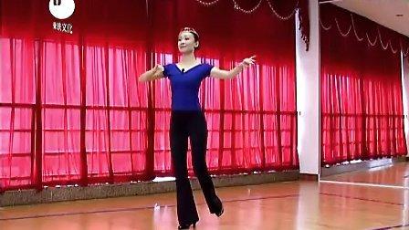 学跳新疆舞 01动律组合-
