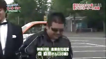 史上最长最雷改装面包车