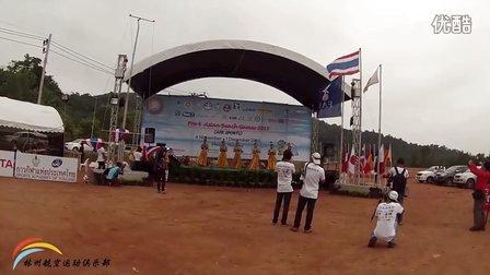 中国参加第一届亚洲、大洋洲动力伞锦标赛荣获团体亚军