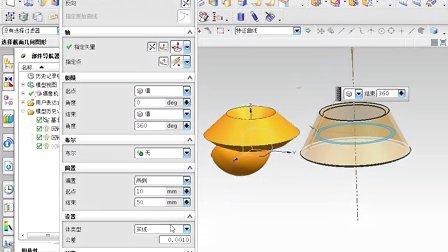 UG NX8.0视频教程--2   回转特征(二)