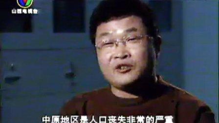 晋厚文化-20集纪录片《晋商》3雄风乍起
