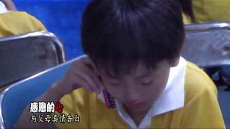中国小海军大连夏令营感恩的心视频