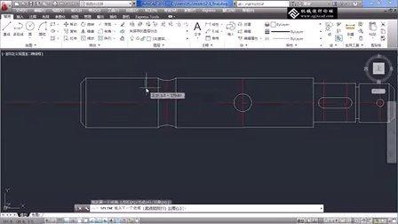 泵轴设计 - cad教程