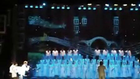 2011年10月29日吉首大学民族合唱团《阿迪穆斯》