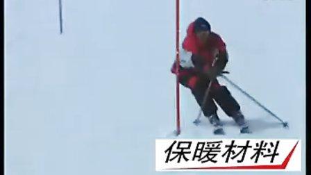 CCTV央视双板滑雪教学教程(零基础开始) 20