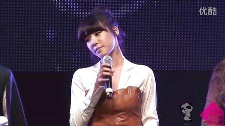 【Sunny】FANCAM 熊津豪威饮水机见面会 少女时代 DearMom(主帕尼) 111117