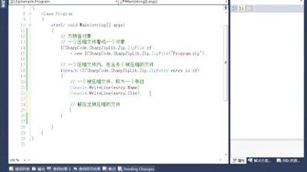思胜.net培训Web-22-.Net中进行压缩_解压缩_SharpZipLib.wmv