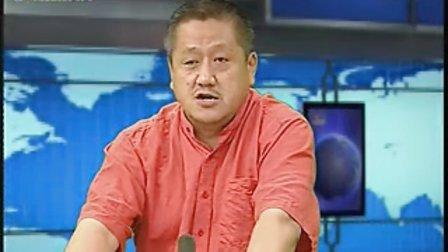孔庆东:国企60万购茅台收藏  挪用公款压榨人民
