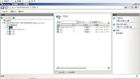 FTP服务的安装与配置