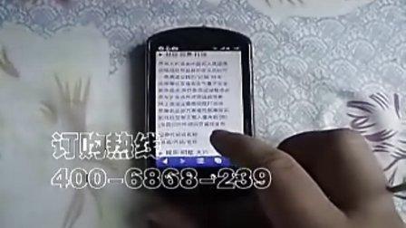 华为手机华为U8800官网报价参数图片