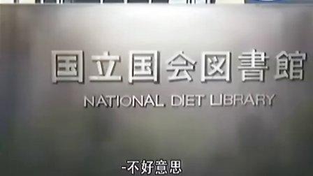R.O.D 15 (TVBKT.CN|粤语动画)