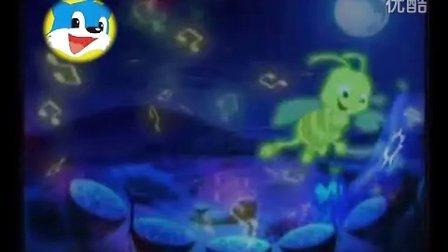 蓝猫MTV——喇叭花