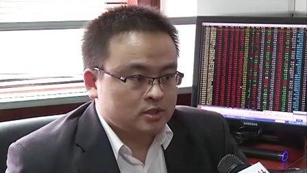 厚币投资总经理苏锋点评A股外围--市场拖累 大盘后世悲观