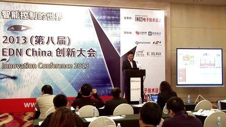 3 Xilinx亚太区渠道销售总监 林世兆