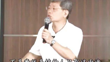 张钊汉六月吉林演讲13