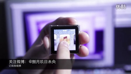 ipod nano6 评测