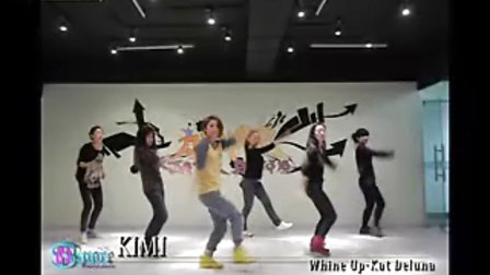 INSPACE舞蹈工作室-KIMI老师-Whine Up