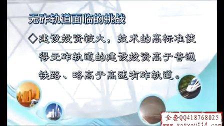 高铁用高性能混凝土的研究 江苏省建筑科学研究院 第1 全套Q418768025