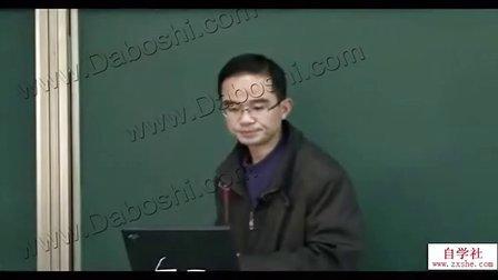 材料科学基础 视频教程 东南大学 91讲