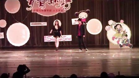 2011广州大学新闻与传播学院&人文学院文艺晚会节目之《我们的后青春期》