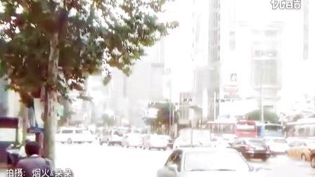【神风畴】守护boss在中应援视频by夏佑妍