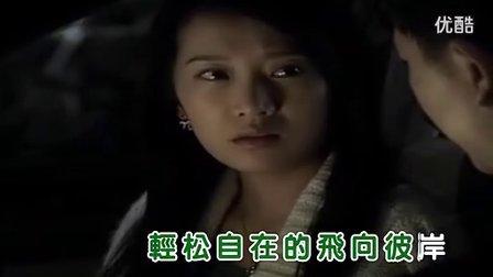 爱的安检  樱子_高清