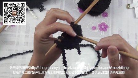 【娟娟编织】家有萌宝可爱的熊猫编织视频教程第三集欢迎大家收藏和关注我们噢编织方法视频