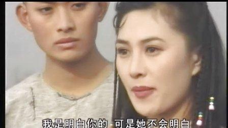 书剑恩仇录(黄海冰版)-霍青桐、香香和陈家洛