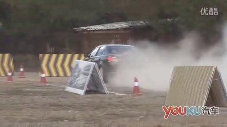 """伙伴同行 宝骏630携操控王""""V舞""""长江第一湾"""