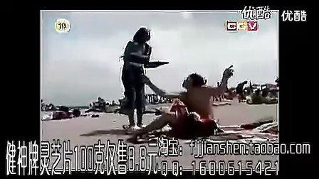 国外恶搞之沙滩猛男,老外的尺度真宽啊