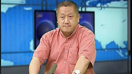孔庆东:警惕日本《防卫白皮书》军国主义抬头