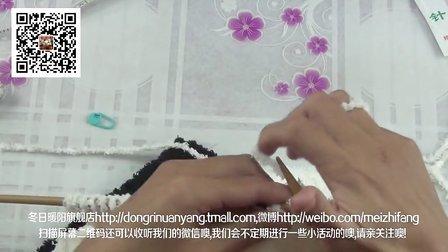 【娟娟编织】家有萌宝可爱的熊猫编织视频教程第二集欢迎大家收藏和关注我们噢编织款式大全