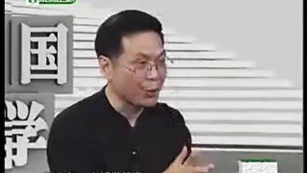 一《46中国文化凝聚剂——汉字》