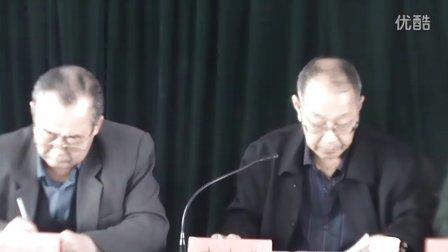 内蒙古开鲁县关工委基层建设会议