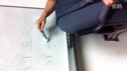 教Samantha同学学中文