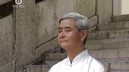 中华养生功易筋经与洗髓经-洗髓经介绍